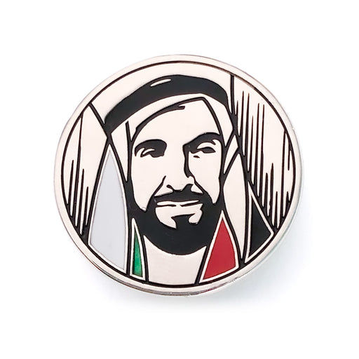 SHEIKH ZAYED COLORED SILVER <br>LAPEL PIN CLOSURE