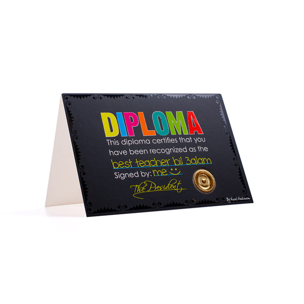 Diploma Best Teacher Bil 3Alam <br>Greeting Card