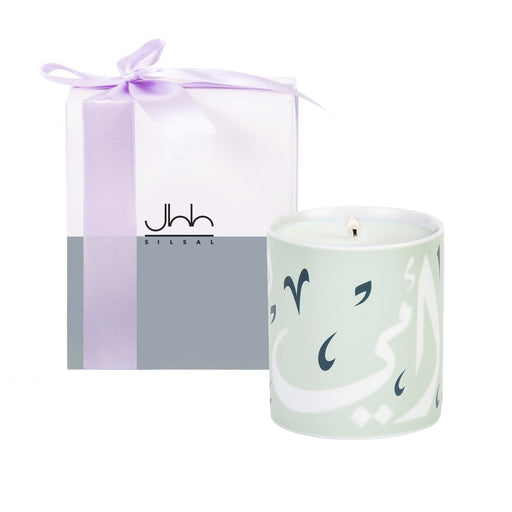 MOTHER'S DAY CANDLE <br> VETIVER & CEDAR