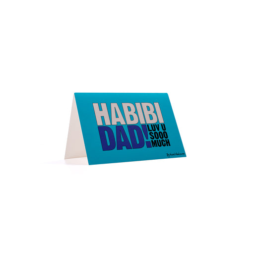 HABIBI DAD LUV U SOOO MUCH <br>Greeting Card / Small
