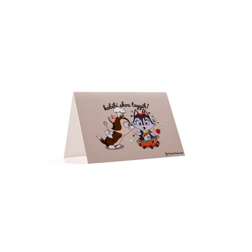 HABIBI SHOU TAYYIB <br>Greeting Card / Small