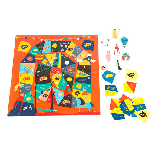 Question Or Challenge <br> Board Game <br> Ages 4+