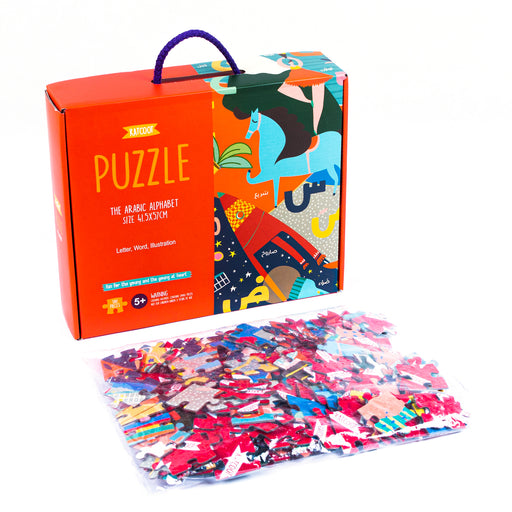 Abjadiya <br> Puzzle 180 Pieces <br> Ages 5+