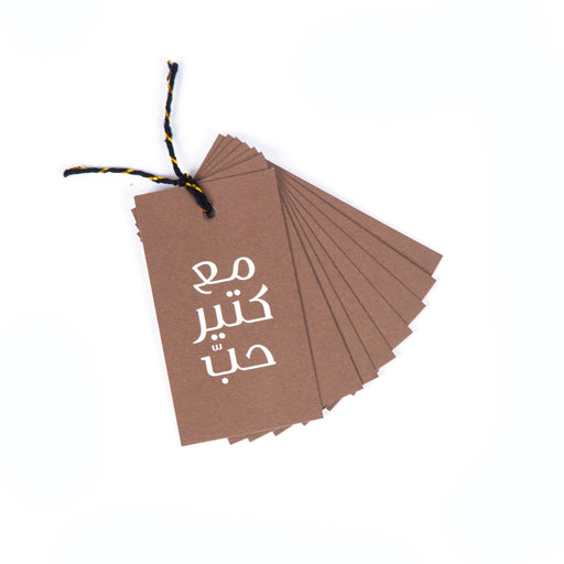 WITH LOVE <br> GIFT TAG <br> PACK OF 8 TAGS