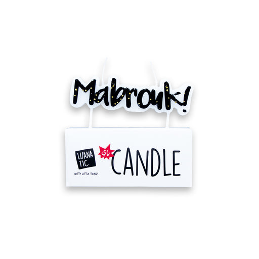 Mabrouk <br> Candle