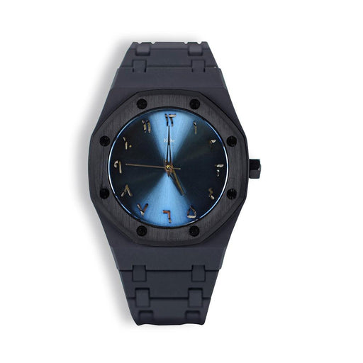 EIGHT KUWAIT <br> ARABIC SKULL WATCH BLUE