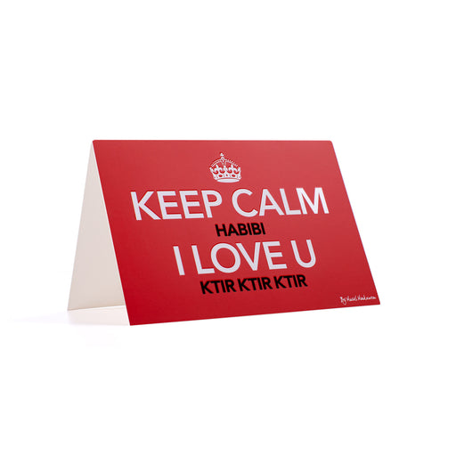 Keep Calm Habibi I Love U Ktir Ktir Ktir <br>Greeting Card
