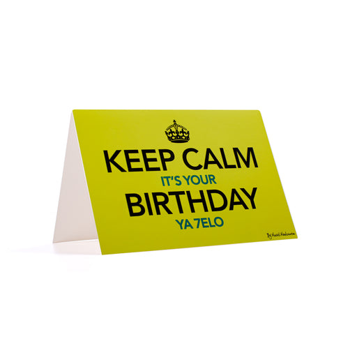 KEEP CALM IT'S YOUR BIRTHDAY YA 7ELO <br>GREETING CARD