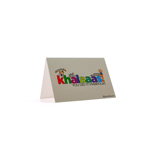 KHALAAAS YOU DID IT MABROUK <br>Greeting Card / Small