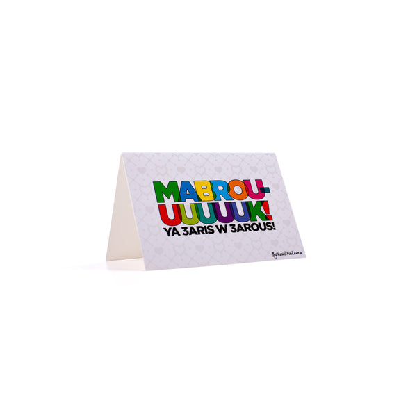 MABROUK YA 3ARIS W 3AROUS <br>Greeting Card / Small