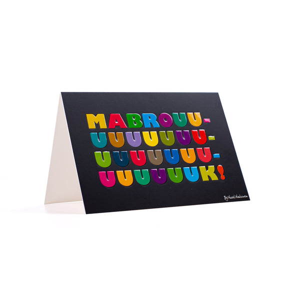 MABROUK <br>GREETING CARD