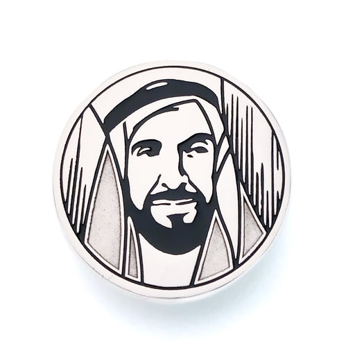SHEIKH ZAYED SILVER <br>LAPEL PIN CLOSURE