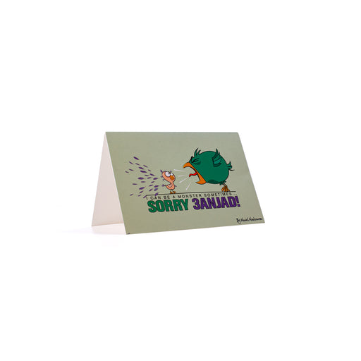 I CAN BE A MONSTER SOMETIMES SORRY 3ANJAD <br>Greeting Card / Small