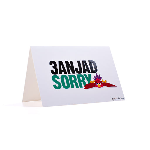 3ANJAD SORRY <br>GREETING CARD