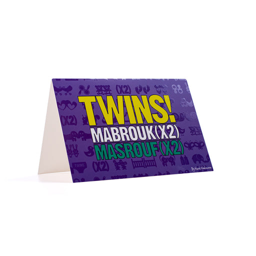 TWINS MABROUK <br>GREETING CARD