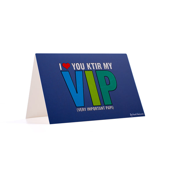 I Love You Ktir My Vip <br>Very Important Papi <br>Greeting Card