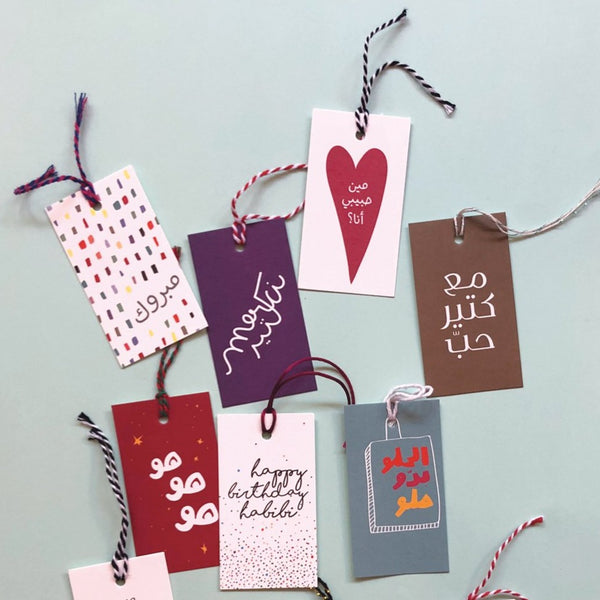 Merci Kteer <br> Gift Tag <br> Pack of 8