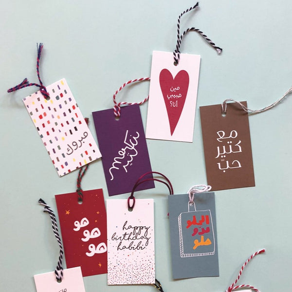 Mabrouk <br> Gift Tag <br> Pack of 8