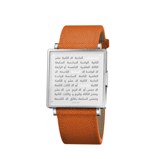 Qlocktwo W35 Arabic <br> Leather Orange Strap