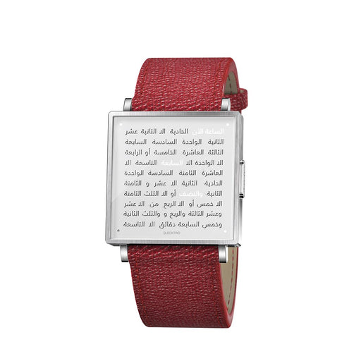 Qlocktwo W35 Arabic <br> Leather Red Strap