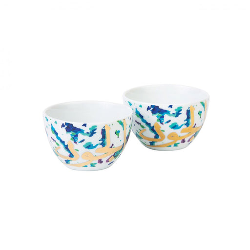 FAIRUZ NUT BOWLS <br> SET OF 2