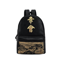 Haze Golden Wave Backpack