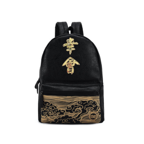 Golden Wave Backpack