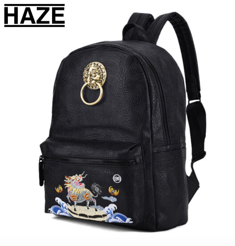Haze Lion Backpack