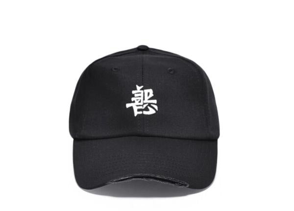 Black and White Dad Hat