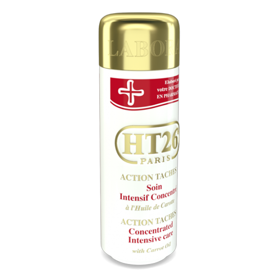 HT26 - Intensive Concentrated body lotion with carrot oil (GOLD):  unify complexion ,relieve dryness. / Lait action taches à l'huile de carotte - ShanShar
