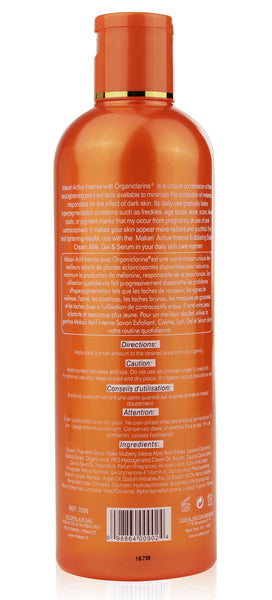MAKARI EXTREME ARGAN & CARROT OIL TONING GLYCERIN - Hydrates. Conditions. Boosts luminosity.  For all skin types except sensitive - ShanShar