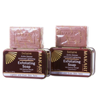 MAKARI - EXCLUSIVE EXFOLIATING SOAP Lightens. Clarifies. Unifies tone.  For all skin types except sensitive - ShanShar