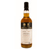 Orkney Islands 14 Year Old Highland Single Malt Scotch Whisky 70cl Bottled by Berry Bros and Rudd