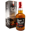 Cask Islay Sherry Cask