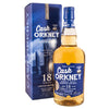 Cask Orkney 18 year old. Single malt Scotch Whisky from Orkney Island's Highland Park Distillery