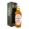 Glen Grant 1966 Gordon & Macphail Distillery Labels This is a bottle containing liquid history. Distilled at the Glen Grant distillery in 1966, this Scotch spent 46 long years ageing until Elgin based independent bottlers Gordon & Macphail released it.
