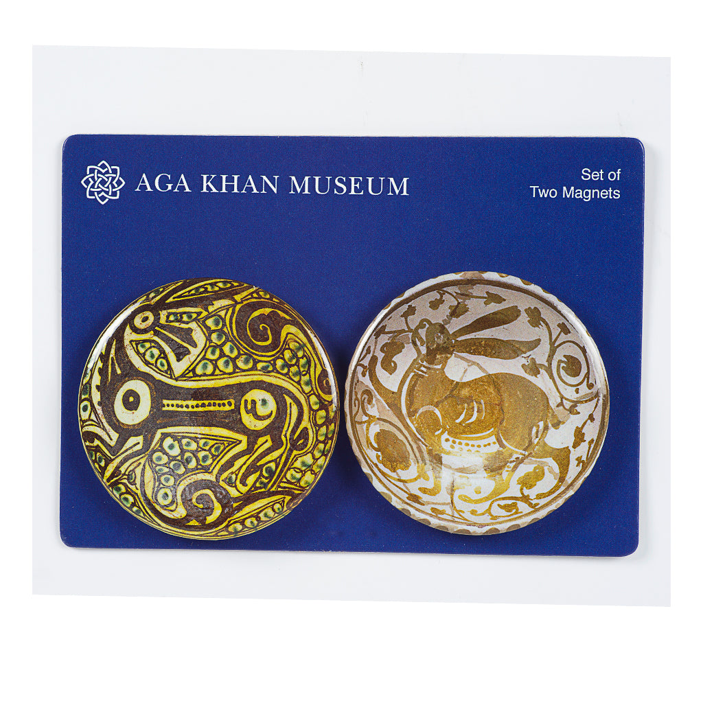 The Aga Khan Museum- 2 Pc Magnet