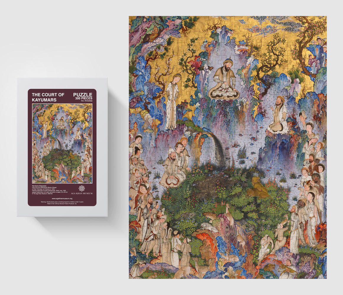 Copy of Aga Khan Museum 300 piece puzzle-The court Of Kayumars