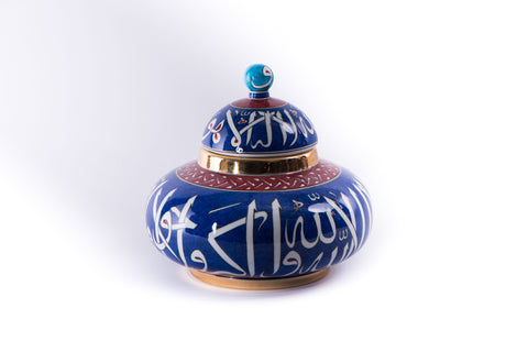 LALEZAR - IZNIK CALLIGRAPHY PATTERN SHORT JAR