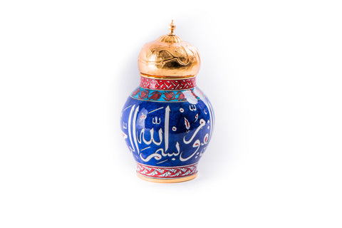 LALEZAR - IZNIK CALLIGRAPHY PATTERN JAR WITH LID
