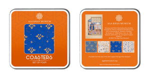 Aga Khan Museum coaster set-Khusrau and Shirin