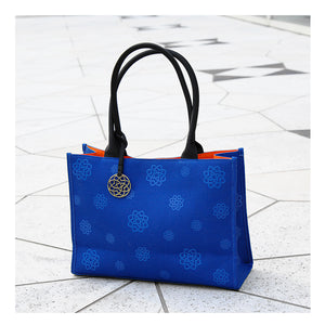 Aga Khan Museum Monogram Bag