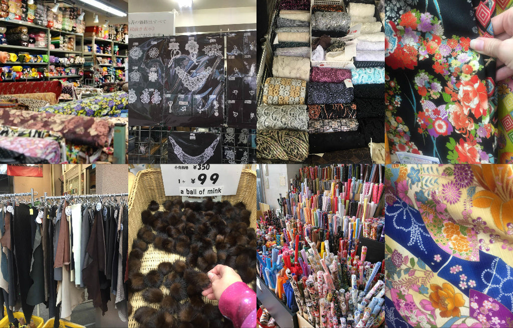 A variety of different stores in Nippori Textile town in Japan specializing in specific textiles and accessories.