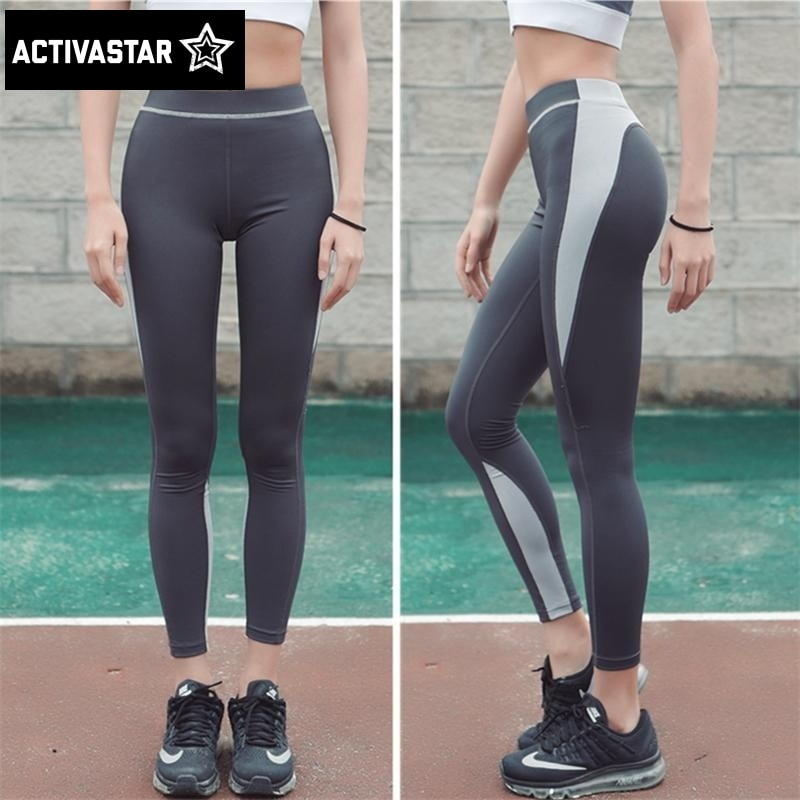 Heart Shape Contrast Sport Athletic Leggings - Activa Star