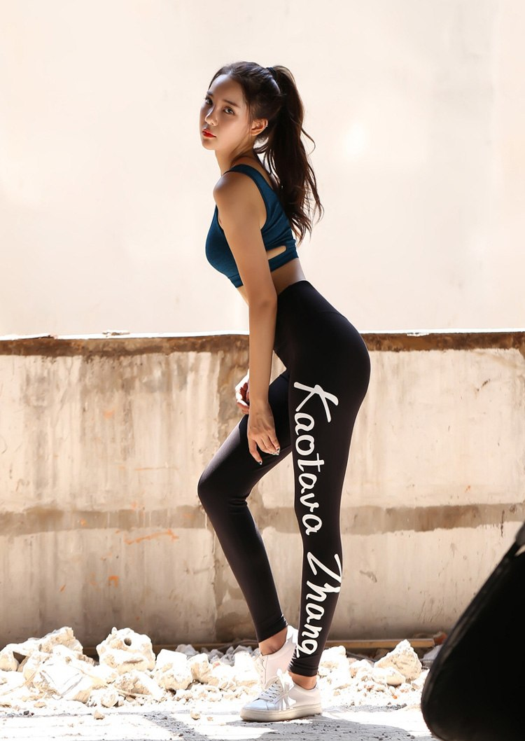 Amiyah Leggings - Activa Star