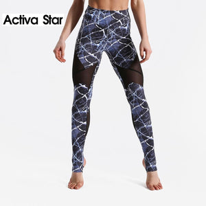 Thunder & Light Print Slim Leggings - Activa Star