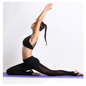 Mesh Patchwork Fitness Yoga Pants Leggings - Activa Star