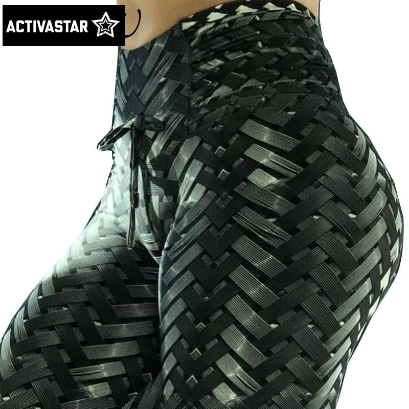 Rachel Iron Armor Weave Print Leggings - Activa Star