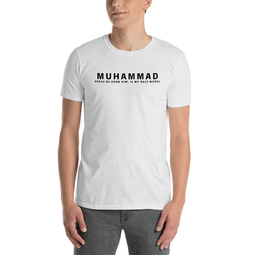 Muhammad PBUH T Shirt White Muhammad is My Role Model T Shirt for Men - FlorenceLand