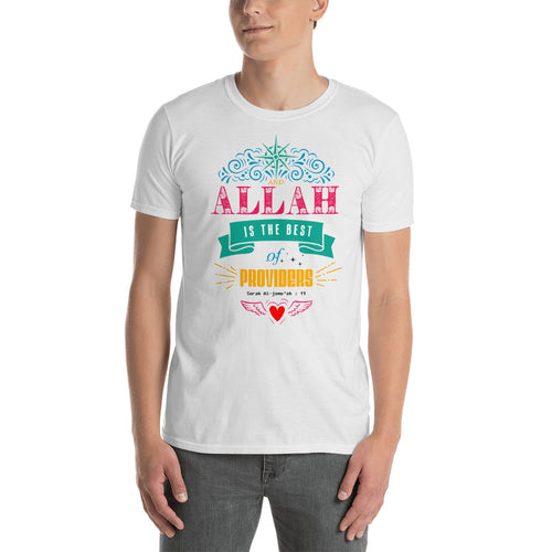 Allah is The Best Provider T Shirt White Modern Islamic T Shirt for Men - FlorenceLand